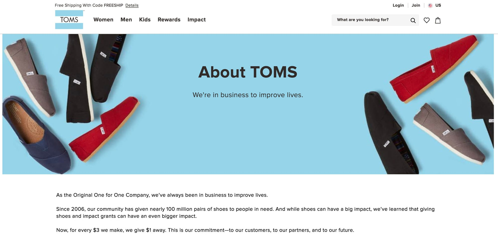 About Tom's brand from their website